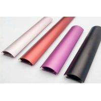 Buy cheap Colored Anodizing  6061 Aluminum Profile Customized Shape With Finished Machining from wholesalers