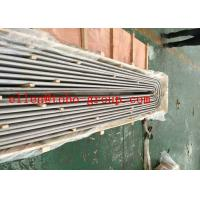 Quality Heat Exchanger Stainless Steel Coil Tube Stainless Steel Seamless Pipe Astm a312 Tp316l for sale