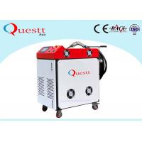 Quality Pollution Free Fiber Laser Welding Machine 100W Soldering For Mold Iron Steel for sale