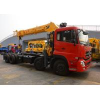 Quality Telescopic Boom Truck Mounted Crane 12000kg SQS300 for sale