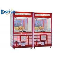Quality Electric Claw Crane Machine Large British Wind Amusement With Coin Pusher for sale