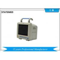 Quality 8 Inch Display 90VA Multi Parameter Monitoring System 24 * 15 * 25cm for sale