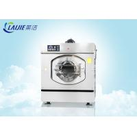 China Industrial Fabric Cloth Washing Machine And Dryer Strong Dehydration Power For Commercial on sale
