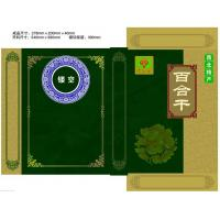 Quality Printing Paper Boxes Paper Gift Box for sale