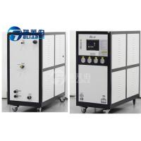 Quality 2.46 M3 / H Water Cooled Chiller 850 * 560 * 870 Mm R22 Refrigerant for sale
