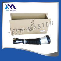 China W220 2203202438 Mercedes-benz Air Suspension Parts on sale
