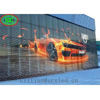 Buy P2.5 SMD Full Color LED Curtain Wall Display , LED Stage Curtain Screen High Resolution at wholesale prices