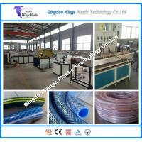 Quality Good Price PVC Garden Pipe Production Line Soft Hose Machine for sale