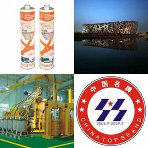 Buy cheap ZJ-312 Multipurpose Polyurethane Sealant from wholesalers