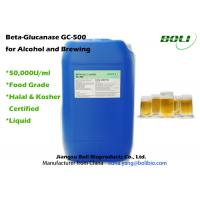 China Food Grade Beta Glucanase Brewing For Beer Brewing , Industrial Application Of Enzymes on sale