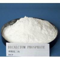 China Plant direct price from China great qualtiy dicalcium phosphate on sale