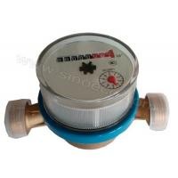 Quality Single Jet Dry Dial Dry type Universal brass Water Meter (LXSC-80Ds) for sale