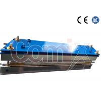 Buy Rapid cooling Conveyor Belt Vulcanizing Machine For metallurgy Easy To Operate at wholesale prices