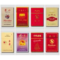 Quality cigarette pack printing match box printing,cigarette cases packaging paper box for sale