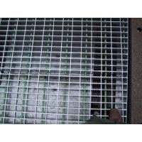 Buy cheap Swaged Carbon Steel from wholesalers