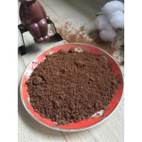 Quality Bitter Unsweetened Alkalized Cocoa Powder For Promote Blood Circulation for sale