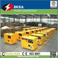 Quality MIN portable EPD5000S silent diesel generator with canopy 5kva in EP186 engine with ATS, OHV, dual voltage functions for sale