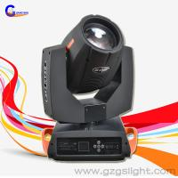 China 7R 230W Beam Stage Moving Head Light for event show (A230GS) on sale