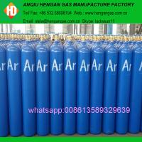 Quality High quality argon cylinder with high purity argon gas for sale
