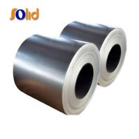 Quality Price mild black annealed cold rolled galvanized steel slit coil for sale