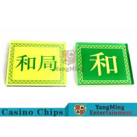 2017 Factory New Produce Design Poker Dealer Button With Two Different Face Yellow And Green Color