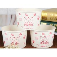 Quality Big Custom Disposable Paper Bowls Hot Food Cup With Plastic Lid for sale
