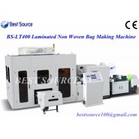 China Fully automatic laminated non woven box bag making machine, high speed 50pcs/min on sale