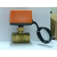 Quality AC24V switch Type Electric DN25 2 Way Motorized Valve for Heating System for sale
