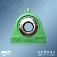Quality Less Vibration And Noise Plastic Ball Bearing Pillow Block For Metallurgy  SUCPAPL205 for sale