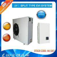Quality 380v R407C Split System Heat Pump Air Source 8.4 To 18.8 Kw for sale