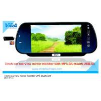 Quality 7inch bluetooth rearview car mirror monitor with USB&SD and car security camera system car for sale