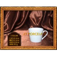 Quality 6.8 Centimeter Height Ceramic Cup And Saucer Food Safety Stocked Hard To Break for sale
