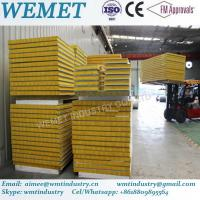 China 500-1000mm glass wool fire proof insulated wall and roof panel for steel warehouse on sale