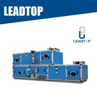 Quality Labyrinth Seal Structure Clean Room AHU / Clean Room HVAC System Low Air Leakage for sale