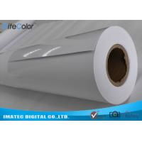 Buy Fine Art Printing Resin Coated Photo Paper Premium Glossy Inkjet Printing Paper at wholesale prices