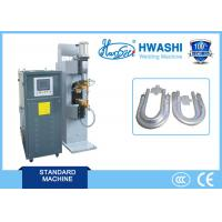 Quality WL-C-7K Capacitive Charge and Discharge Spot Welding Machine for sale