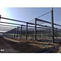 Quality China factory price of Q345 Cheap Steel Structure Shed Industrial Warehouse for sale