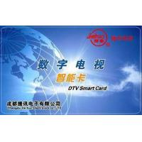 Quality TS Card  CATV  TS Card for sale