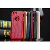 Quality iPhone 6s cases and covers 2 In 1 Crocodile leather cover bumper Aluminum Metal for sale