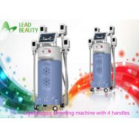 12 inch touch screen 4 handles cool tech slimming cool shape cellulite removal cryolipolysis machine price
