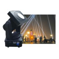 Quality ROHS Discolor Outdoor Searchlight 2kw Stage Sky Search Light Up Down Light Wall for sale