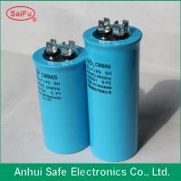 Buy cheap cbb65a-1 capacitor from wholesalers