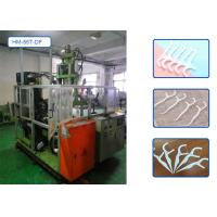 Quality Automatic Plastic Moulding Machine , High Speed Injection Machine For Dental Floss Pick for sale