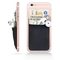 China Elastic Lycra Cell Phone Wallet Case Credit ID Card Holder Pocket Stick On 3M Adhesive on sale