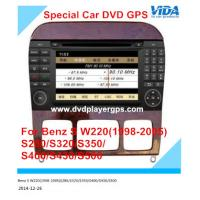 Quality HD Touch Screen Car DVD GPS for Mercedes R class Car DVD GPS For mercedes Benz W220 for sale