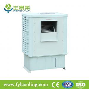 FYL DH98C Industrial Evaporative Air Cooler / Friendly Air Conditioner