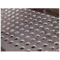 China punched hole wire mesh on sale