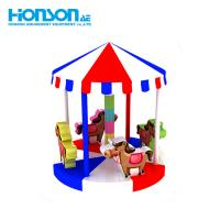China Safety Rotary kids Electricity Commercial Entertainment Playground Equipment Indoor on sale