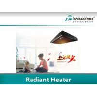 Quality Energy Efficiency Warm Air Conditioner High Temperature Radiation Heater for sale