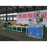 Quality Hot sale eva pa pvc pp pe plastic single wall corrugated hose/pipe machine extrusion line production for sale for sale